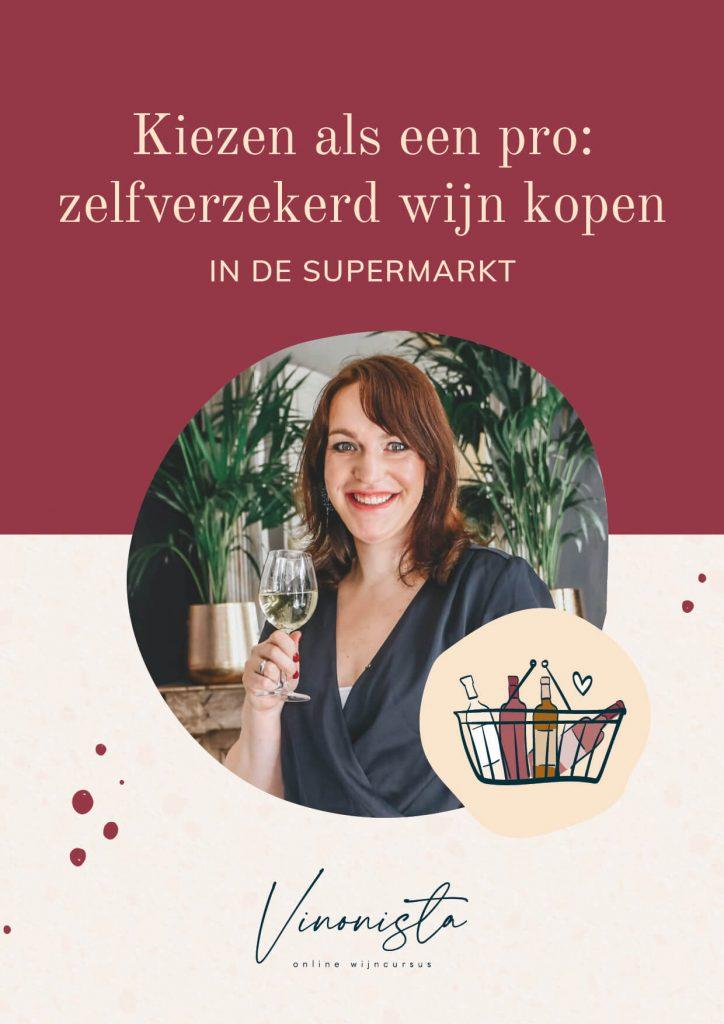 gratis wijngids met tips voor wijn kiezen in de supermarkt, online wijncursus